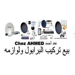 logo Tanger Sat